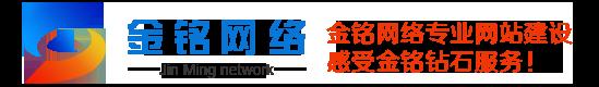 金铭Logo