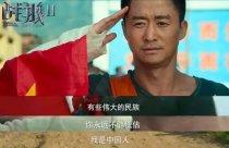 《战狼2》:爆发的荷尔蒙  沸腾的中国心