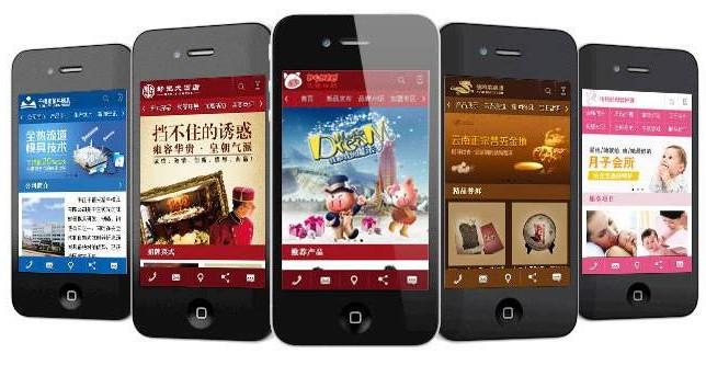 宜昌手机bob直播间开发报价的组成和开发价格影响因素